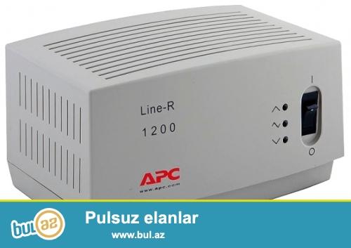 Автоматический стабилизатор напряжения apc line - r 1200 обеспечивает защиту электронного оборудования от повышенного и пониженного напряжения в электросети...