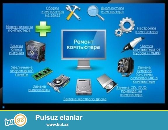 Noutbukların, netbukların və P. kompüterlərin  yüksək səviyyədə təmiri, formatlanması, virusların təmizlənməsi, Windows 10/8...