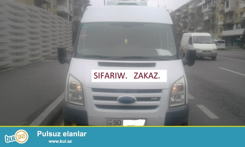 Sifariw Qebul olunur Baki ve Bolgelere 17yer, 24saat. Xidmet gosterilir.