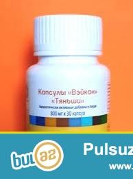 Məhsulun əsas xüsusiyyətləri:<br /> • E vitamini çox mühüm təbii antioksidantlardan biridirHamiləliyin normal gedişinə və dölün inkişafına kömək edir...